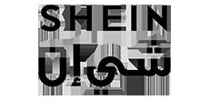 شي إن - Shein